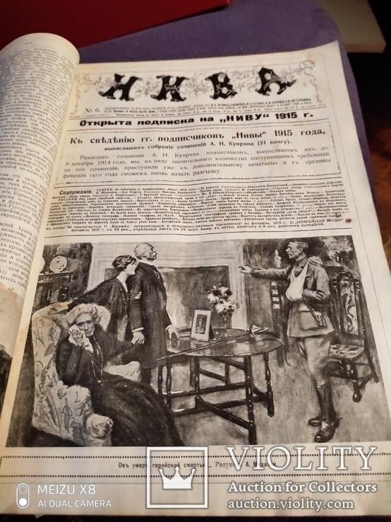 Полный комплект журнала Нива за 1915г Хроника мировой войны,, фото №6
