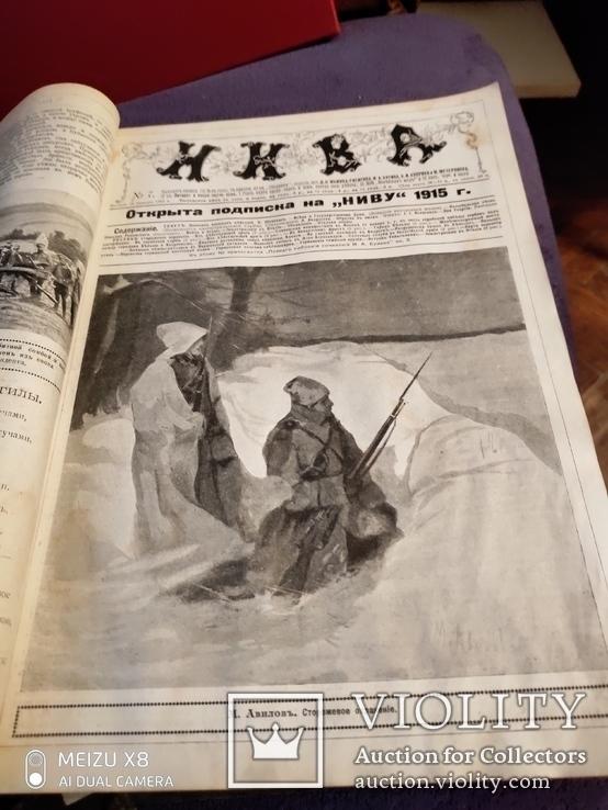 Полный комплект журнала Нива за 1915г Хроника мировой войны,, фото №7