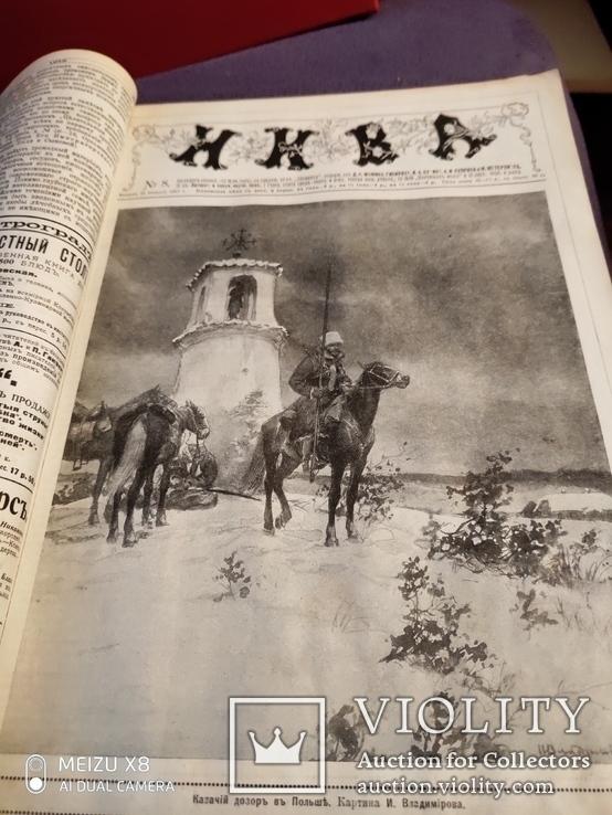 Полный комплект журнала Нива за 1915г Хроника мировой войны,, фото №8