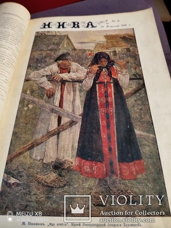 Полный комплект журнала Нива за 1915г Хроника мировой войны,, фото №9