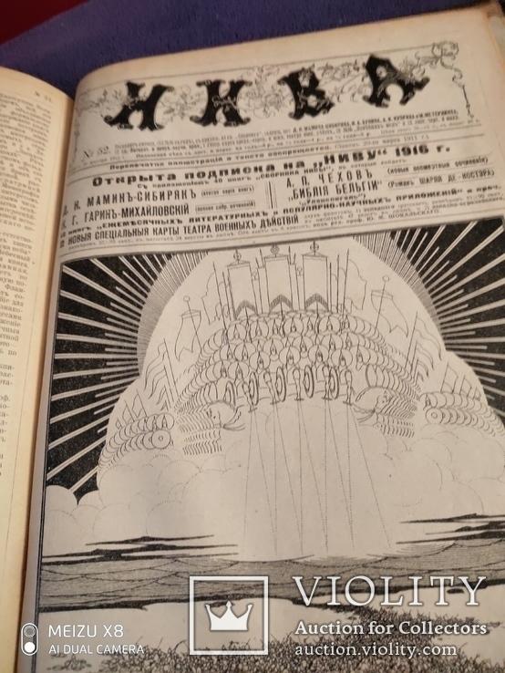 Полный комплект журнала Нива за 1915г Хроника мировой войны,, фото №11