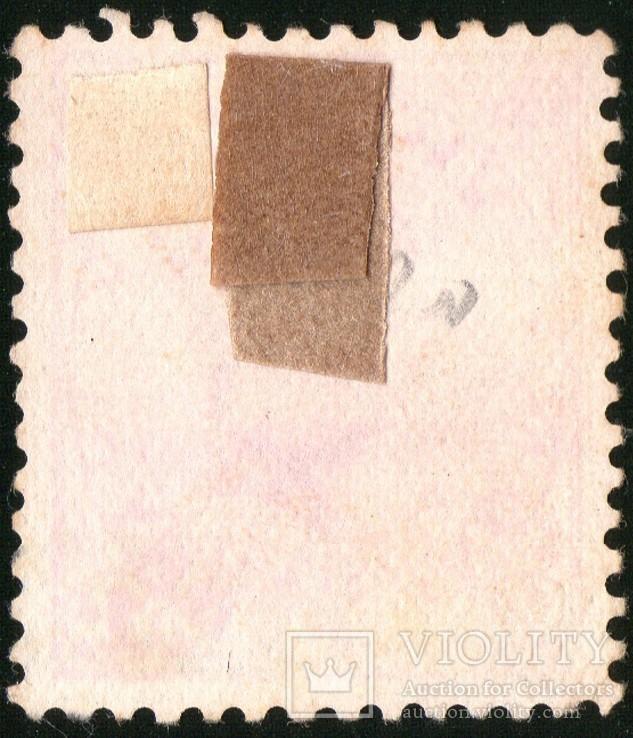 Виктория (Сейшельские острова)- Queen Victoria - New Watermark, фото №3