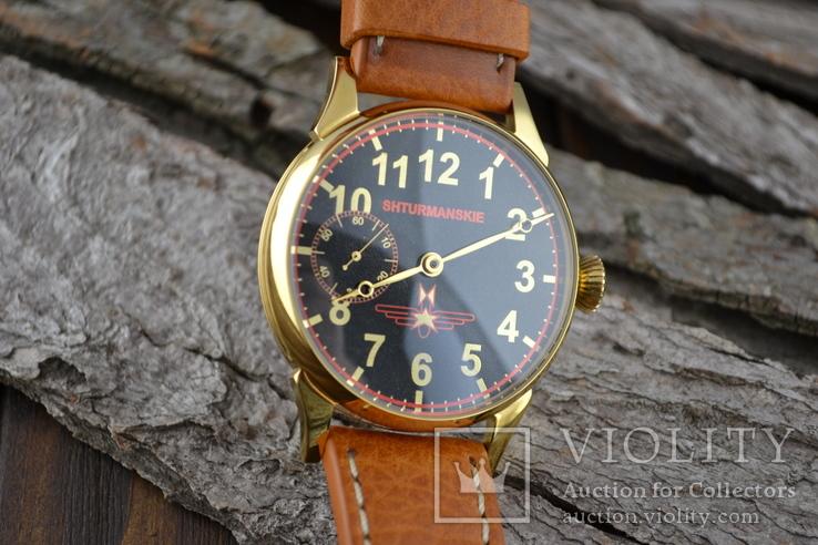 Часы Штурманские. Наручные часы, новый корпус, фото №9