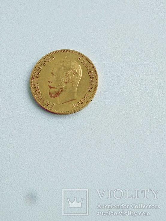 10 рублей 1902 год, фото №3