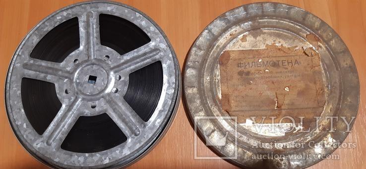 Кинопленка фильм кино Токарно-винторезный станок 4 часть, фото №4