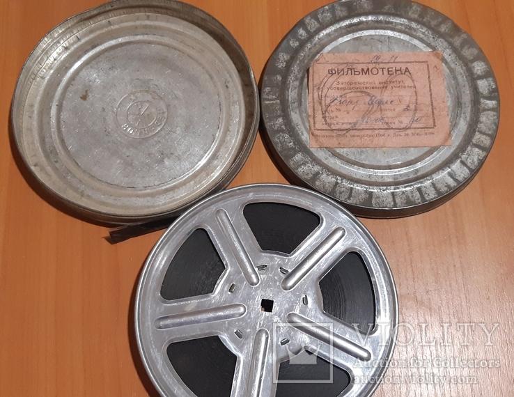 Кинопленка фильм кино Карл Маркс в коробке часть 1, фото №2
