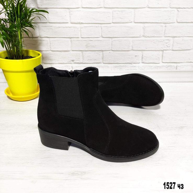 Демисезонные женские ботинки 1527 чз