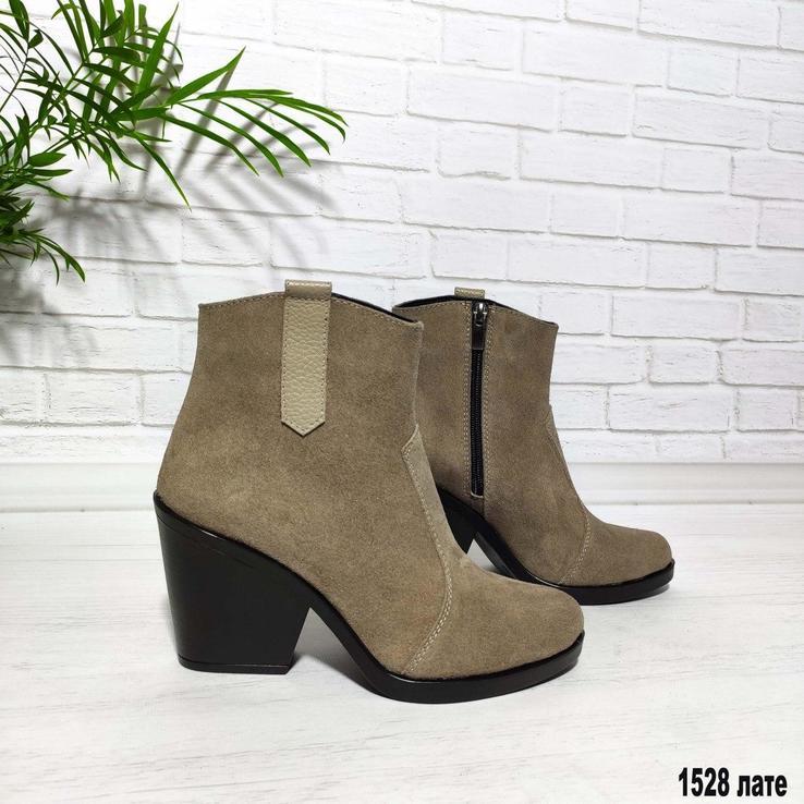 Демисезонные женские ботинки 1528 лате
