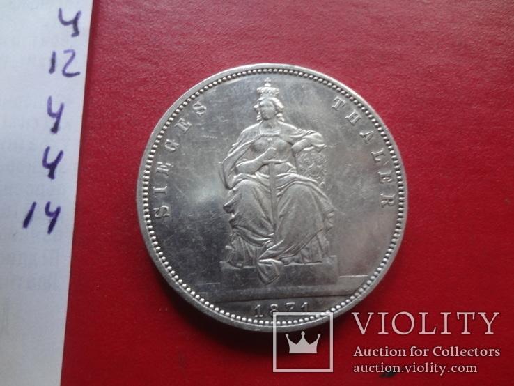 Талер 1871 Пруссия Победный   серебро   (,4.4.14)~, фото №7