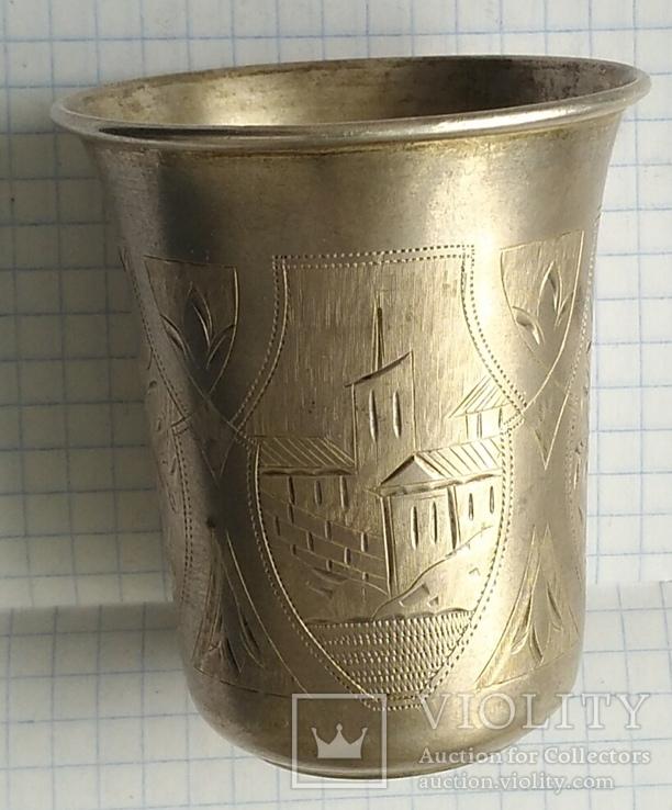 Большой стаканчик периода Царской России, 84 пробы, фото №8
