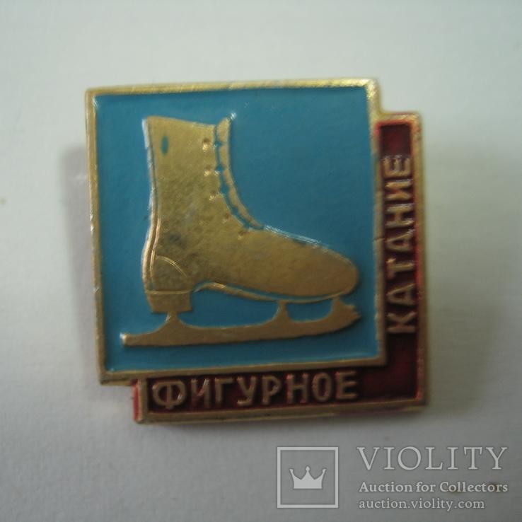 Значок СССР.  Фигурное катание., фото №2