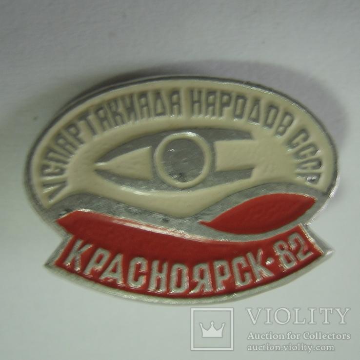 Значок СССР. Спартакиада народов СССР.Красноярск 1982, фото №2