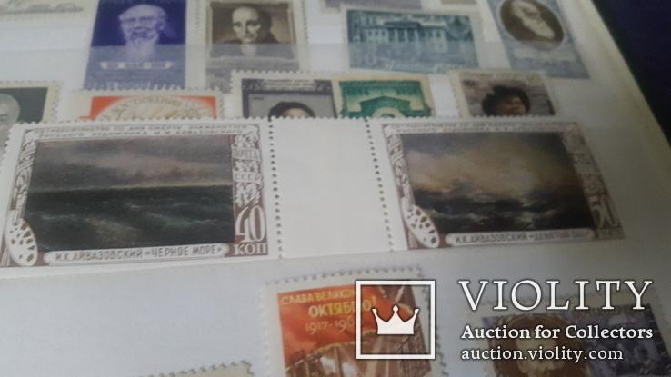 Большой набор негашеных марок СССР 1930-50гг, фото №6