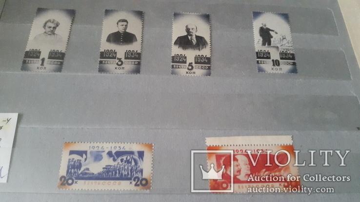 Серия негашеных марок СССР 6 штук Ленин 1934г, фото №2