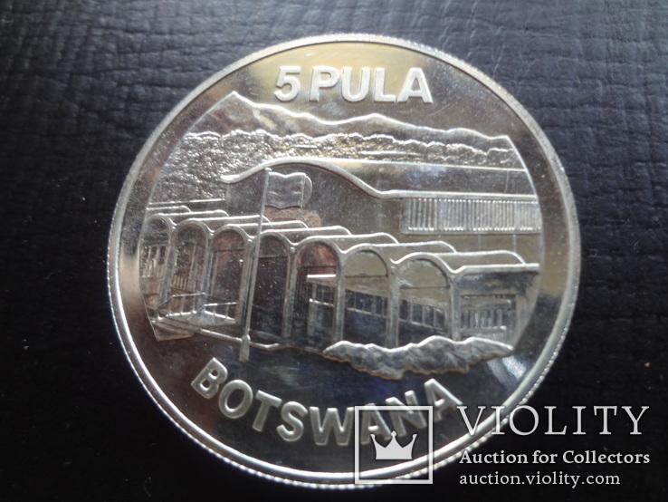 5 пула 1976  Ботсвана    ($4.7.6)~, фото №5