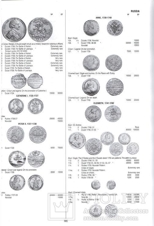 Каталог Золотые монеты мира от античности до наших дней, фото №5