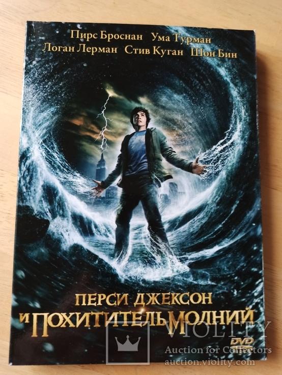 DVD ПерсиДжексон и Похититель молний, фото №2
