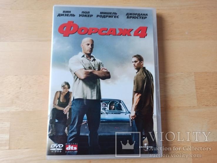 DVD Форсаж 4, фото №2