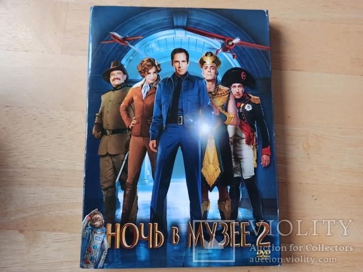 DVD фильм. Ночь в музее 2, фото №2
