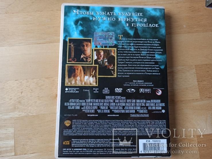 DVDфильм. Гарри Поттер и принц полукровка, фото №3