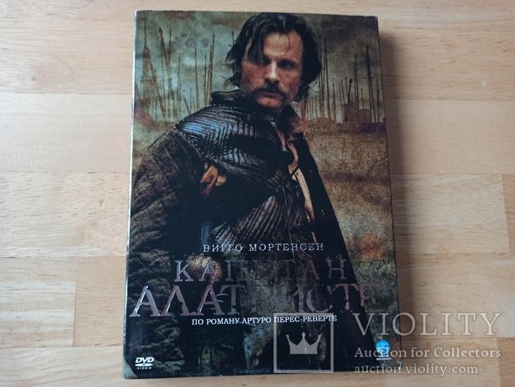 DVD фильм. Капитан Алатристе, фото №2
