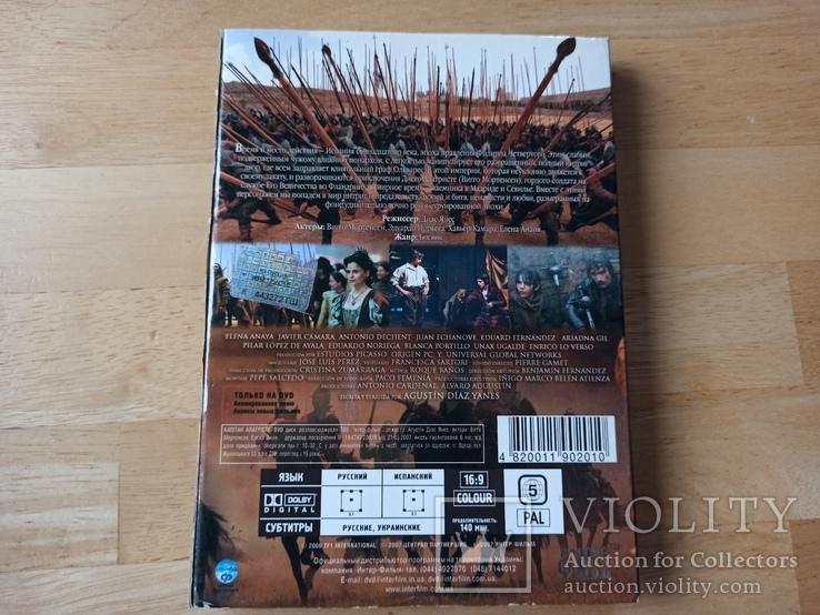 DVD фильм. Капитан Алатристе, фото №3