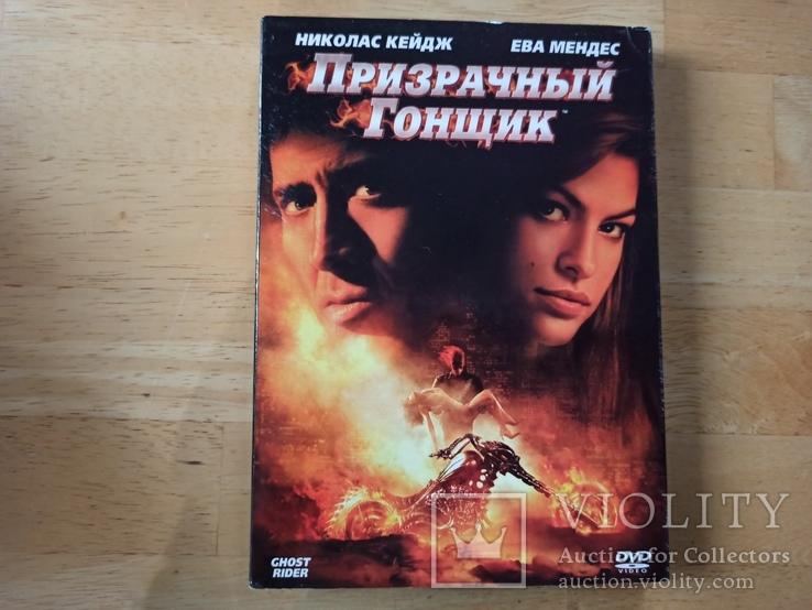 DVD фильм. Призрачный гонщик, фото №2