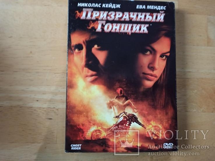 DVD фильм. Призрачный гонщик, фото №3