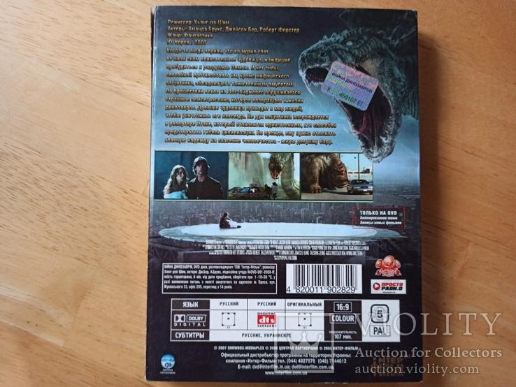 Война Динозавров. DVD фильм, фото №3