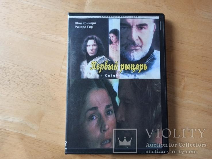Первый рыцарь. Dvd фильм, фото №2
