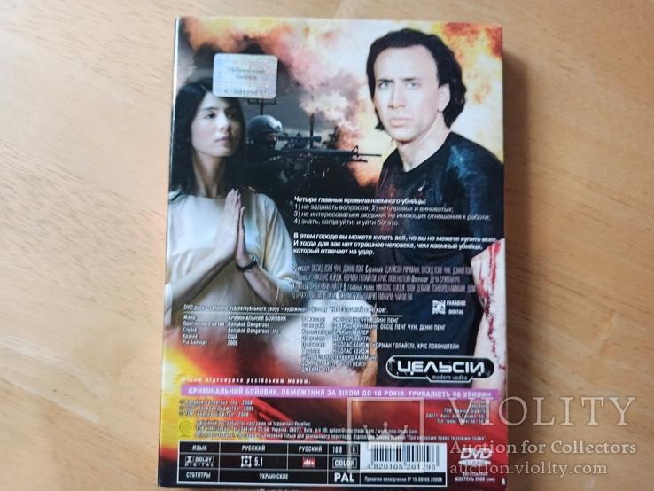 Опасный Бангкок. DVD фильм, фото №3