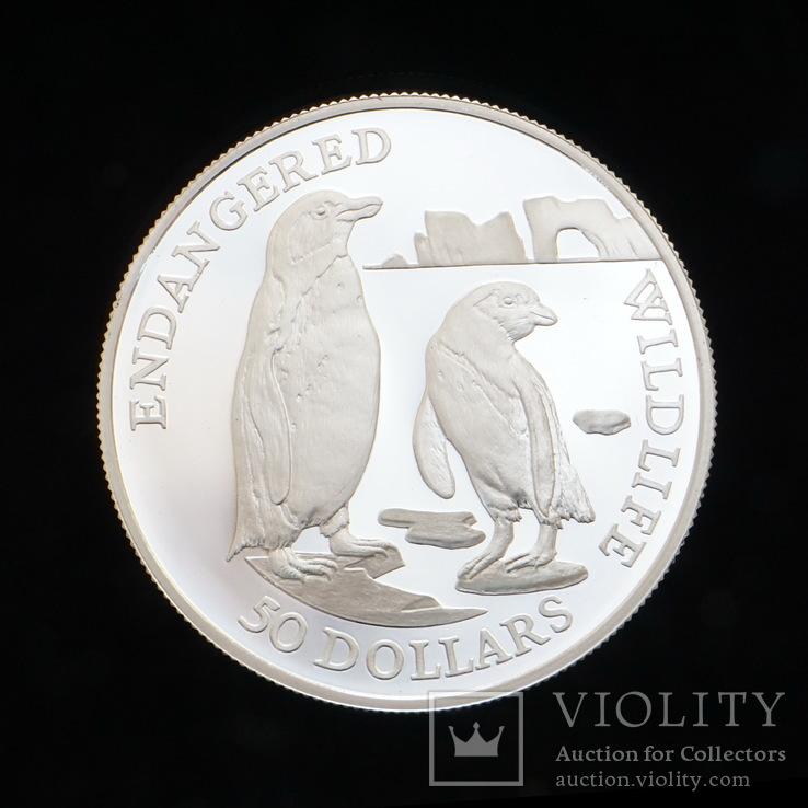 50 Долларов 1991 Пингвины, Острова Кука, фото №2