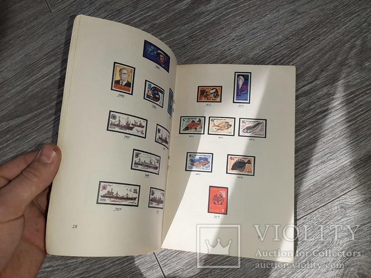 Каталог почтовых марок СССР 1983г, фото №6