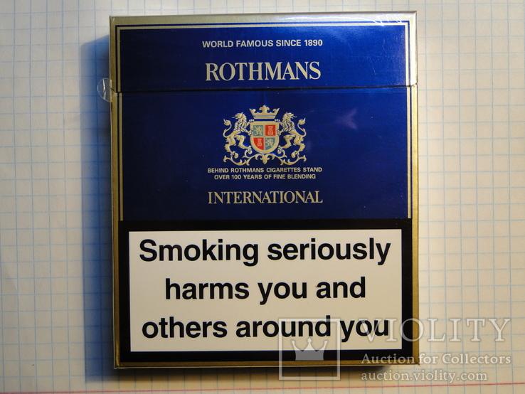 ротманс сигареты купить в москве интернешнл
