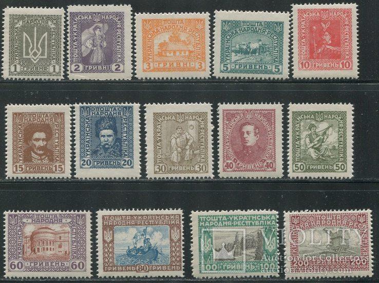 1920 Украина венский выпуск  MNH полная серия