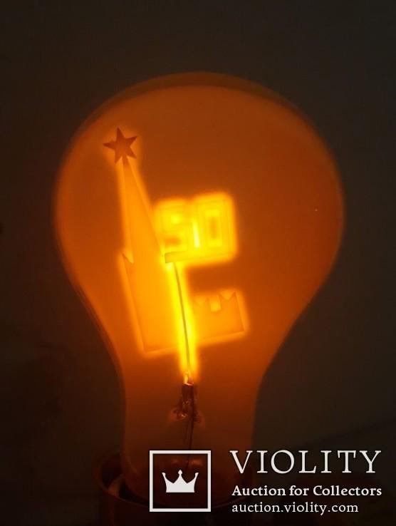 Юбилейная коллекционная лампа 50 лет Октября СССР 1967г.Кремль, фото №8
