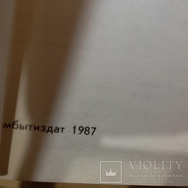 Проектирование и производство головных уборов 1987р., фото №5