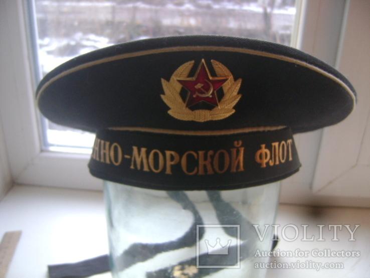 Бескозырка ВМФ, фото №2