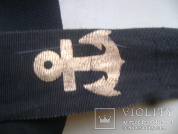 Бескозырка ВМФ, фото №6