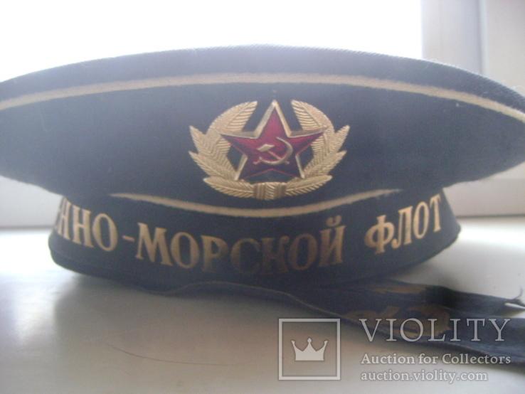 Бескозырка ВМФ, фото №12