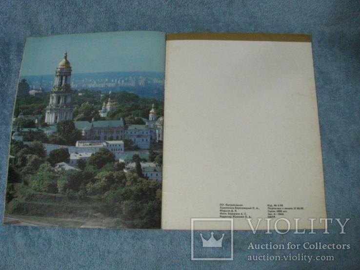 Альбом-каталог мастерства парикмахеров. киев 1989 г., фото №12