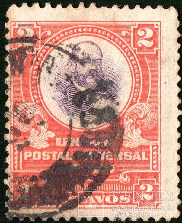 Перу .Admiral Miguel L. Grau, фото №2