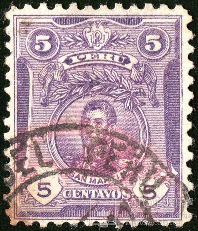 Перу - Jose Francisco de San Martin, фото №2