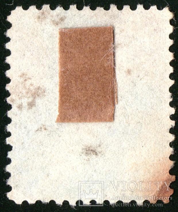 Перу - Jose Francisco de San Martin, фото №3