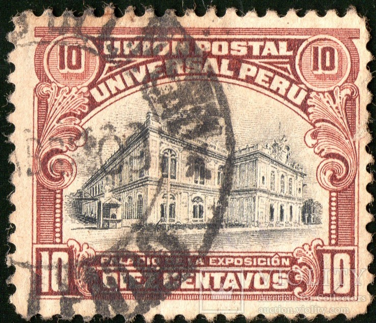 Перу - City Hall, Lima, formerly an Exhibition Building, фото №2