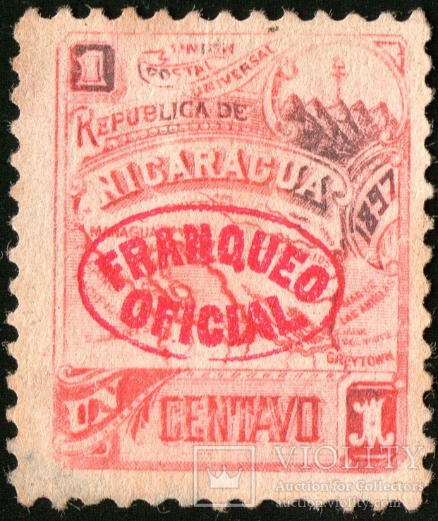 Никарагуа - Postage Stamps of 1897 Overprinted, фото №2