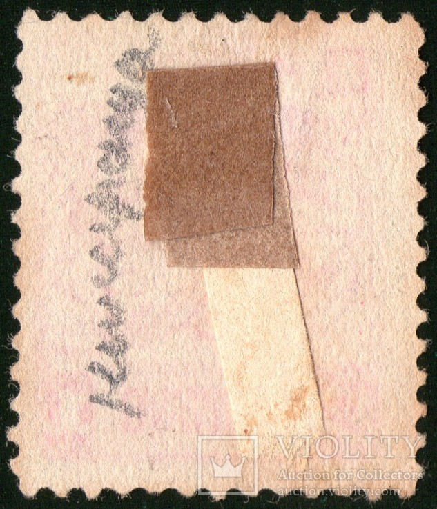 Никарагуа - Postage Stamps of 1897 Overprinted, фото №3