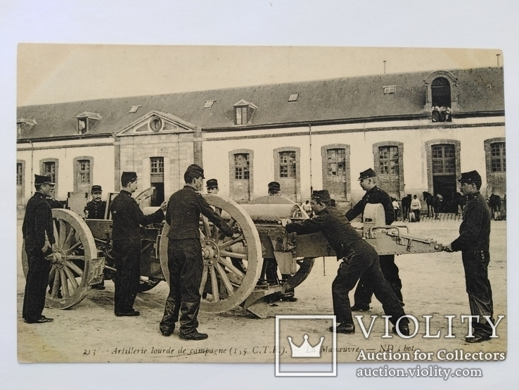 "Открытка ""Тяжелая артиллерия"", фото №2"