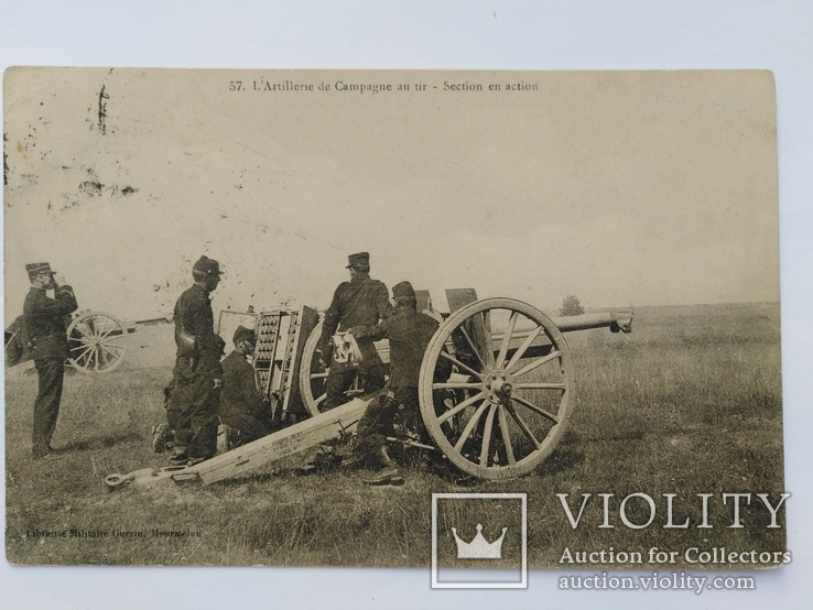 "Открытка с маркой ""Артиллерия"", фото №2"
