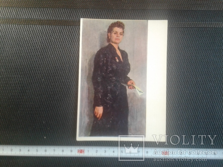 Открытка Портрет О. Кусенко, фото №2
